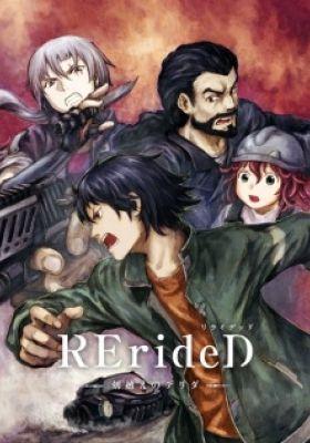 RErideD - Derrida, who leaps through time (Dub)