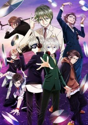 W'z OVA