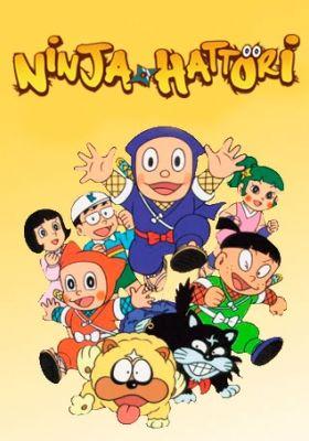 Ninja Hattori-kun (2012) (Dub)
