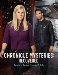 The Chronicle Mysteries 1999