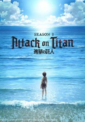Attack on Titan Season 3 Part 2 (Dub)