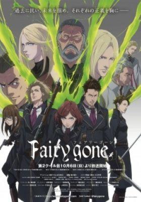 Fairy gone Season 1 Part 2