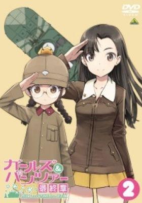 Girls und Panzer: Taiyaki War!