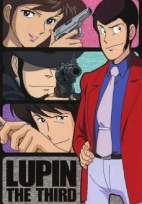 Lupin the 3rd Part 2 (Dub)