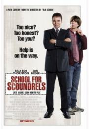 School for Scoundrels 2006
