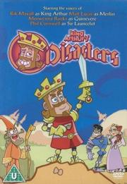 King Arthur's Disasters 2005
