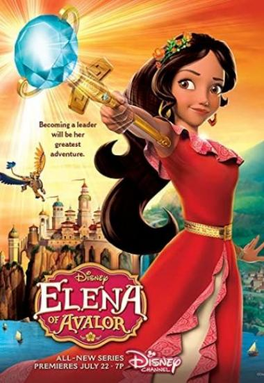 Elena of Avalor 2016