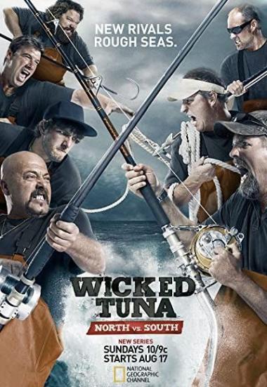 Wicked Tuna: North vs. South 2014
