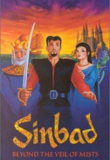 Sinbad: Beyond the Veil of Mists 2000