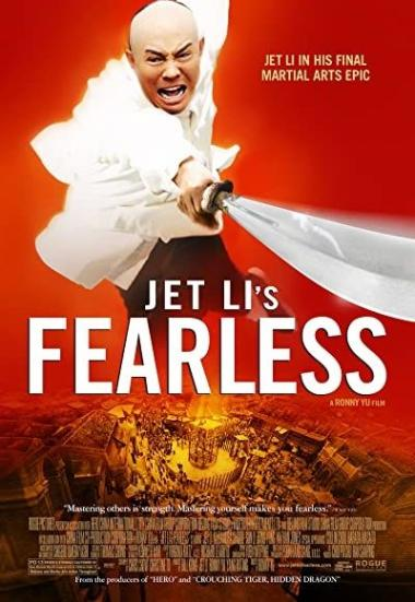 Fearless 2006