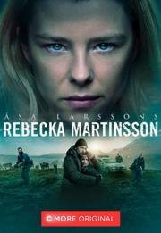 Rebecka Martinsson 2017
