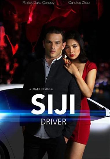 Siji: Driver 2018
