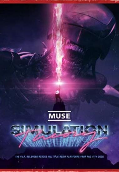 Simulation Theory Film 2020