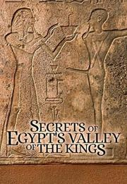 """Lost Treasures of Egypt"" 2019"