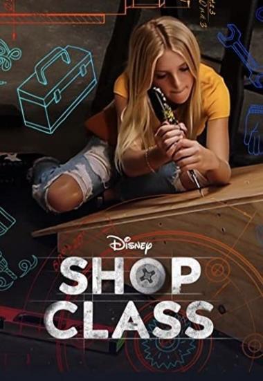 Shop Class 2020