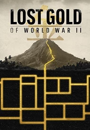 Lost Gold of WW2 2019