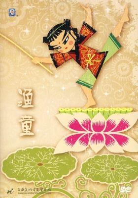 Yu Tong