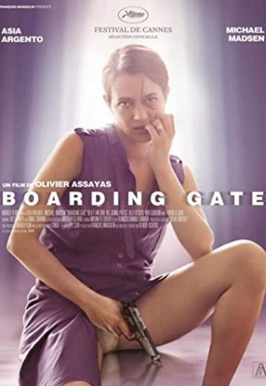 Boarding Gate 2007