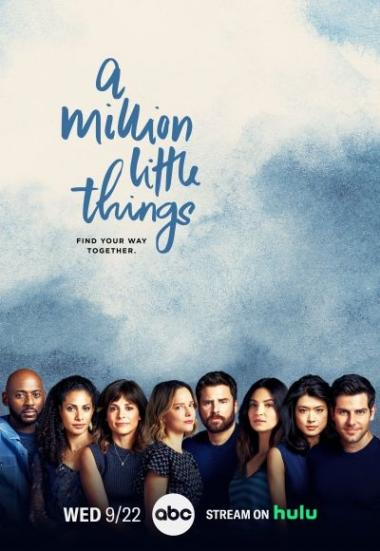 A Million Little Things 2018