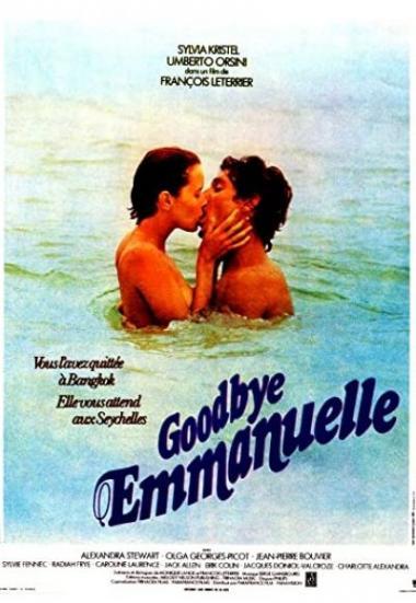 Emmanuelle 3 1977