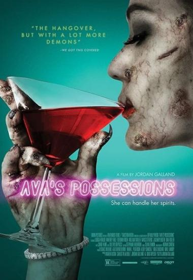 Ava's Possessions 2015