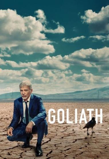 Goliath 2016