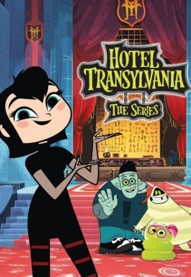 Hotel Transylvania: The Series 2017