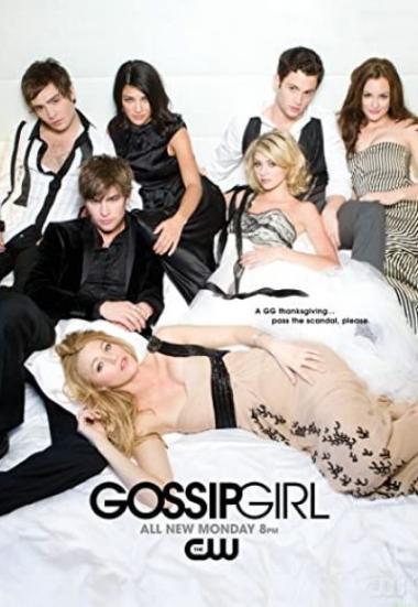 Gossip Girl 2007