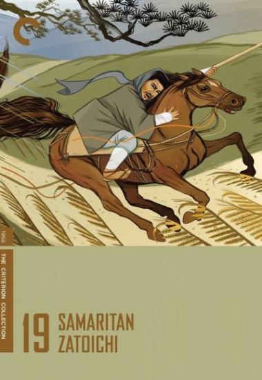 Samaritan Zatoichi 1968