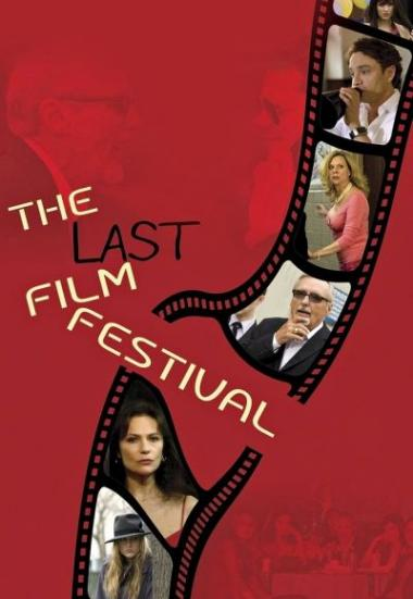 The Last Film Festival 2016
