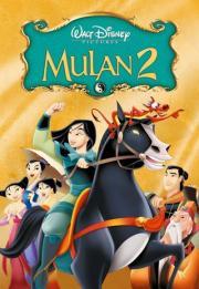 Mulan II 2004