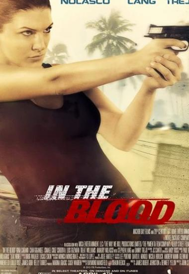 In the Blood 2014