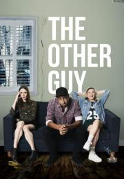 The Other Guy 2017