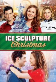 Ice Sculpture Christmas 2015