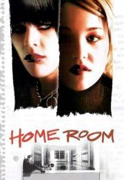 Home Room 2002
