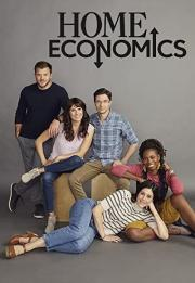 Home Economics 2021