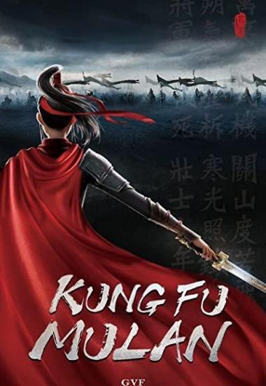 Kung Fu Mulan 2020