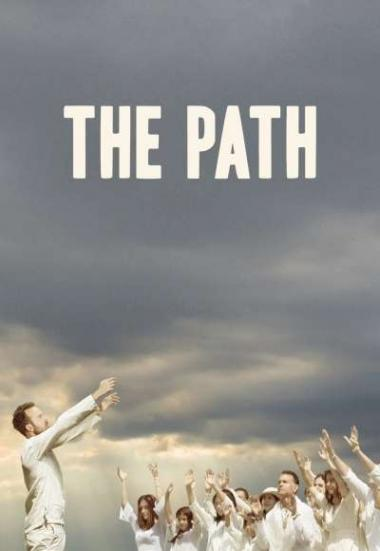 The Path 2016