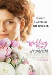 The Wedding Plan 2016