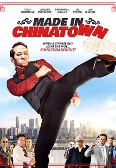 Made in Chinatown 2021