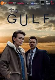 The Gulf 2019