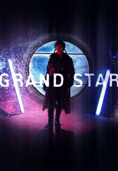 Grand Star 2007