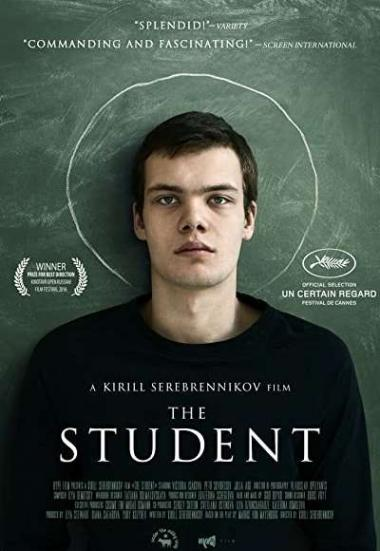 The Student 2016