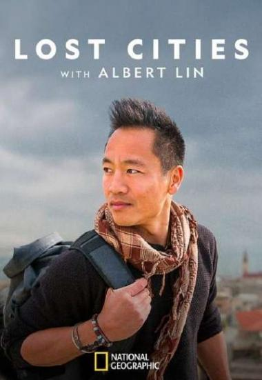 Lost Cities with Albert Lin 2019