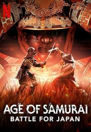 Age of Samurai: Battle for Japan 2021