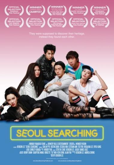 Seoul Searching 2015