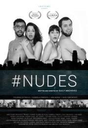 #Nudes 2020