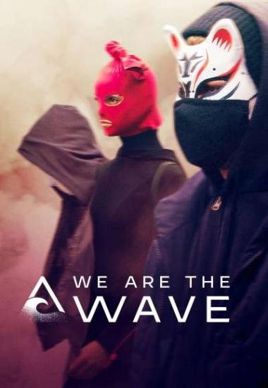 We Are the Wave 2019