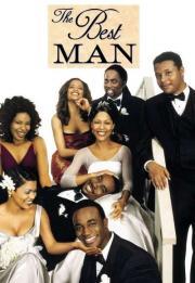 The Best Man 1999