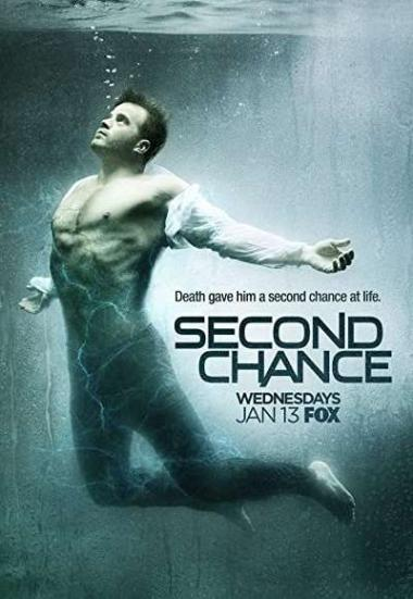 Second Chance 2016